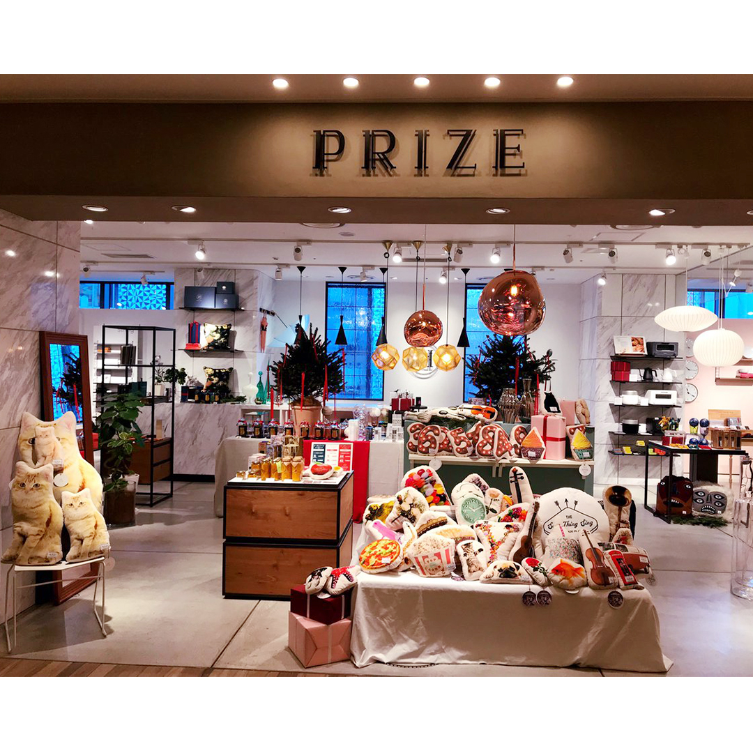 prize名古屋