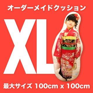 キッズ・ベビー・出産祝い◇オーダーメイドクッション◇XL