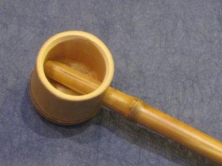 竹製柄杓(スス)つくばい 打ち水