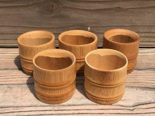 竹製そばチョコ(スス)5個セット 猪口【お買得】