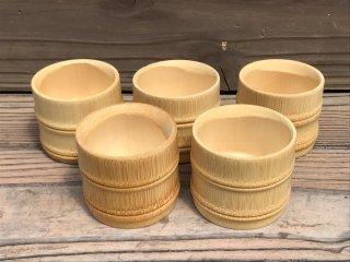 竹製そばチョコ(さらし)5個セット 猪口【お買得】