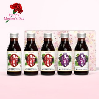 ♪母の日ギフト♪山のきぶどう/完熟小瓶セット(送料込)