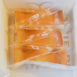 <img class='new_mark_img1' src='//img.shop-pro.jp/img/new/icons13.gif' style='border:none;display:inline;margin:0px;padding:0px;width:auto;' />HONEY GRAHAM CHEESE CAKE TRIAL SET
