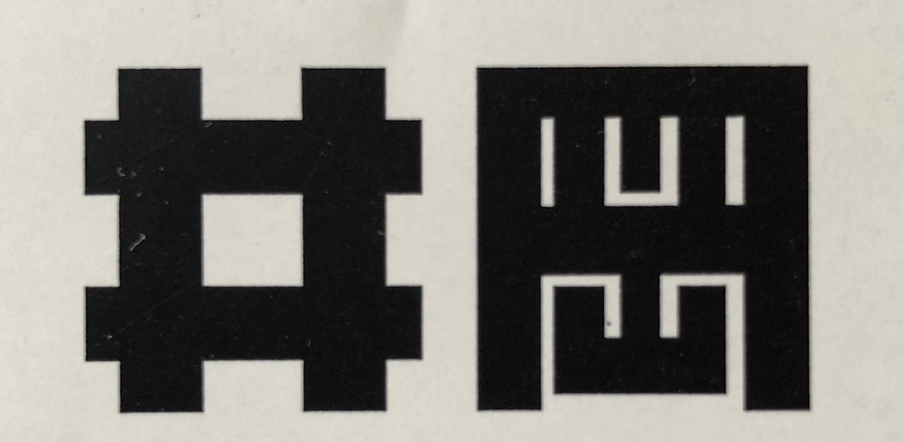井岡武道具株式会社