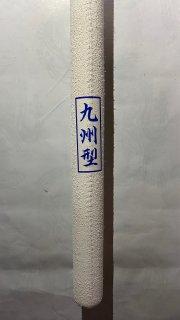 九州型 一般男子 3×9