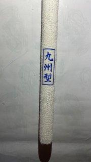 九州型 中学生男子 3×7