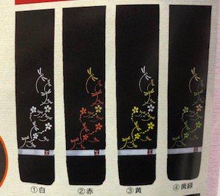 8号黒帆布トンボ・桜柄 竹刀袋