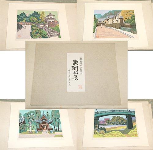 兵頭俊朗 木版画「大洲四景」