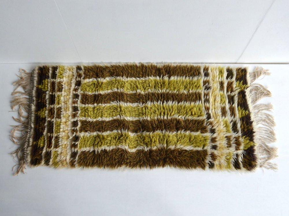 Wool Rug(1)