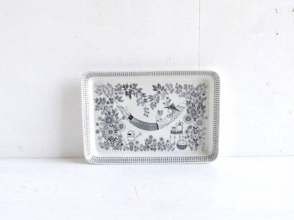 Square Plate (L) / Emilia