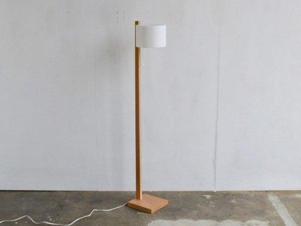 Floor Lamp (16) / Luxus