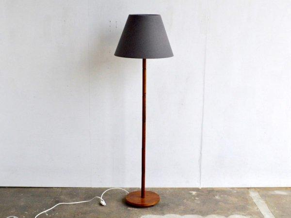Floor Lamp  (17)