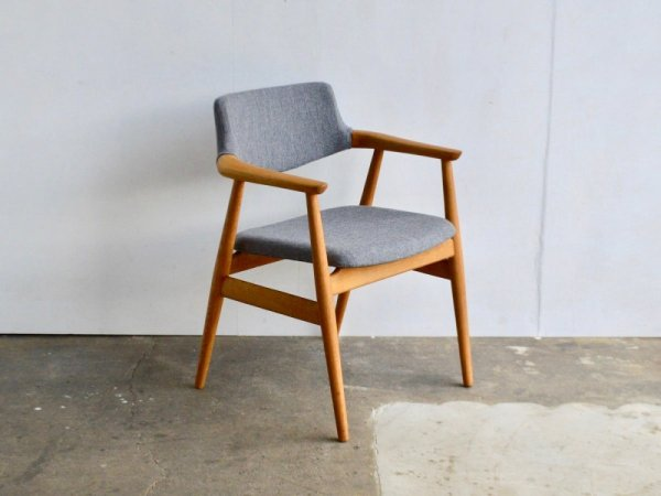 Arm Chair (1) /GM11