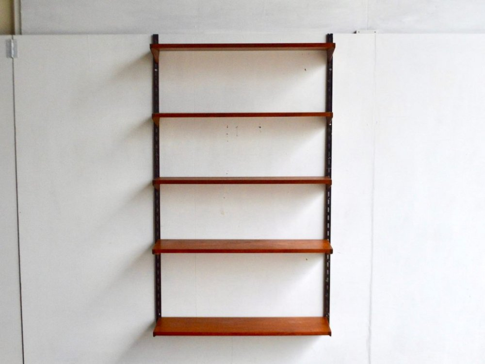 Wall Shelf (2) / Kai Kristiansen