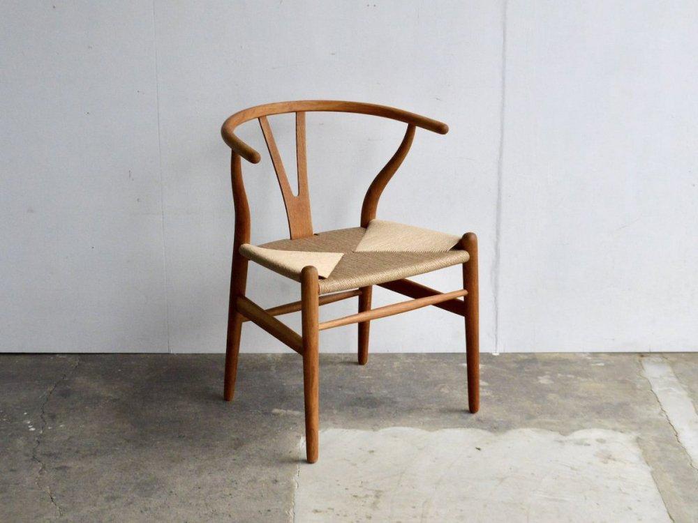 Chair /CH26