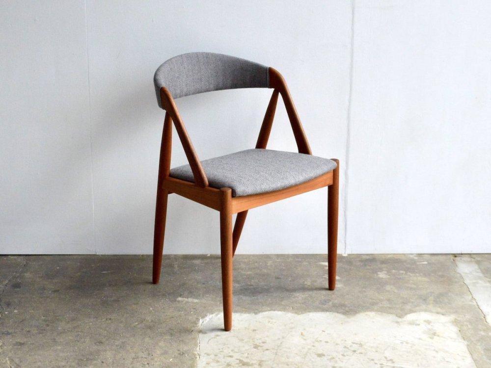 Chair (1) / NV 31