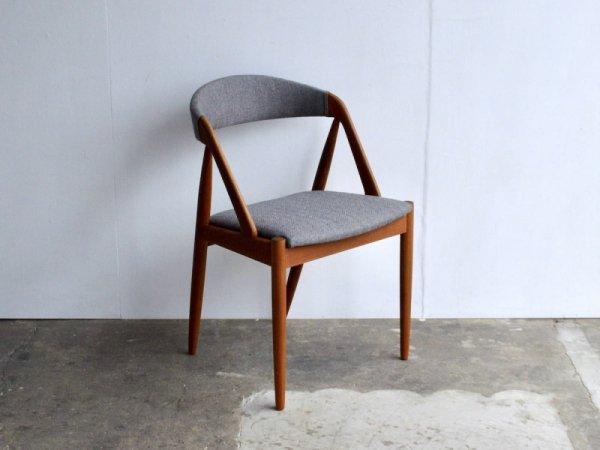 Chair (2) / NV31