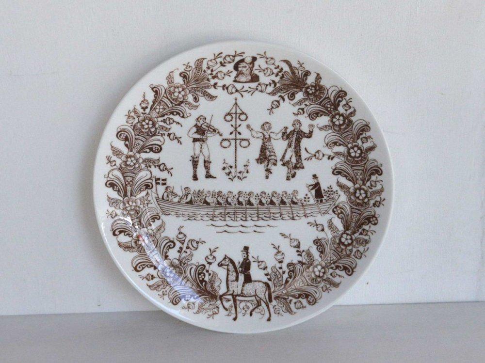 Plate / Dalatallrik Nr 1