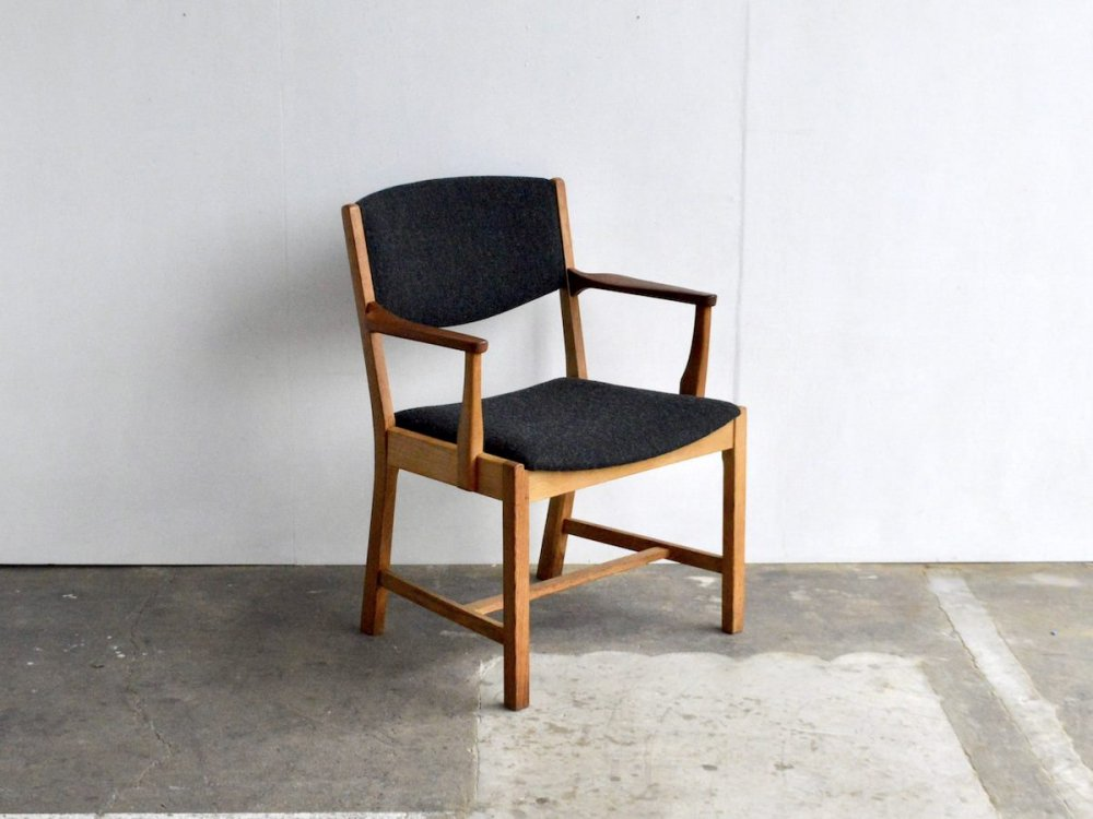 Arm Chair / Soro Stolefabrik