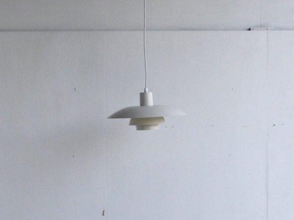 Lamp (2) / PH4