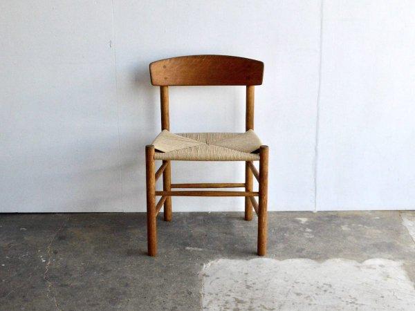 Chair (2) / J39
