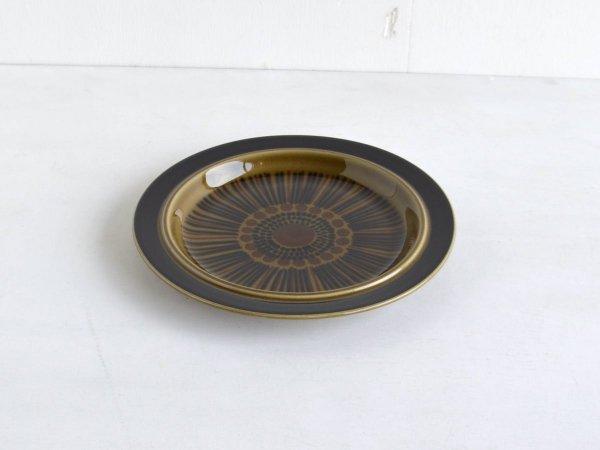 Plate (L) / Kosmos