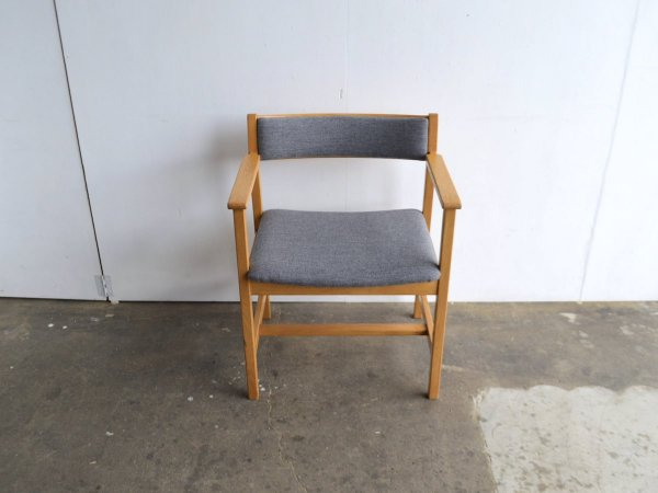 Arm Chair / Borge Mogensen
