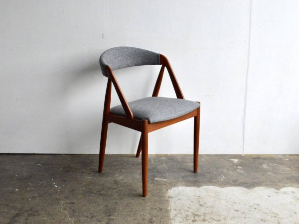 Chair (3) / NV 31