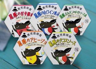 黒豚缶詰シリーズ