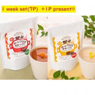 【ボーンブロススープ 1week set +1P】ポタージュスープ4個 & トマトスープ4個