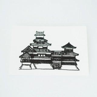 ポストカード 松本城・黒