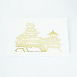 ポストカード 松本城・金