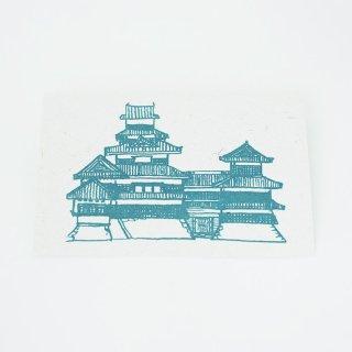 ポストカード 松本城・ラムネ
