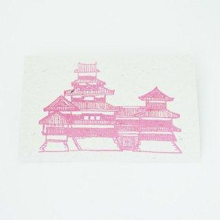 ポストカード 松本城・ピンク