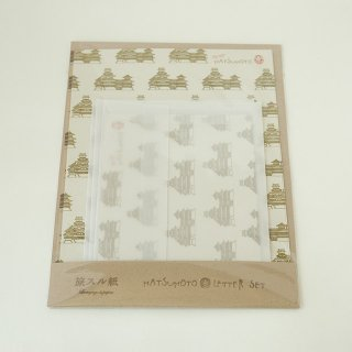 レターセット 松本城