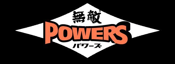 働くすべての人のために。無敵POWERS