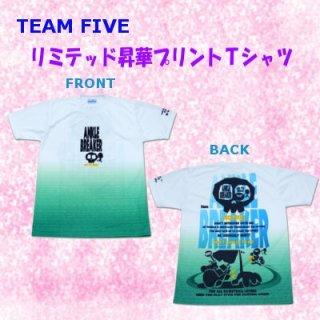 team five リミテッド昇華Tシャツ ATL-025-06
