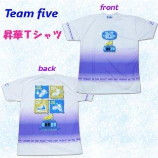 team five リミテッド昇華Tシャツ ATL-027-15