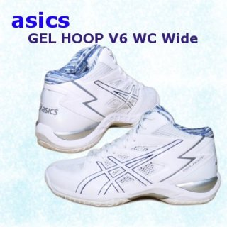 GELHOOP V6 WC Wide (0151 ホワイト×ネイビー)