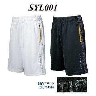 シェルガードショーツSYL001