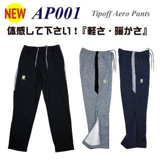 AERO PANTS AP001