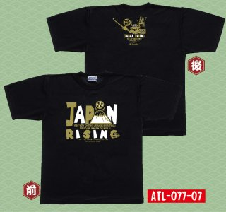 <img class='new_mark_img1' src='https://img.shop-pro.jp/img/new/icons33.gif' style='border:none;display:inline;margin:0px;padding:0px;width:auto;' />team five Tシャツ ATL-077-07