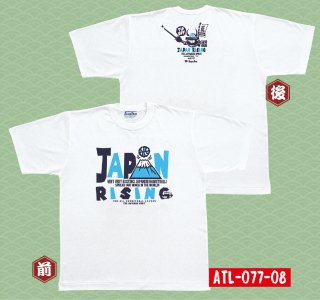 <img class='new_mark_img1' src='https://img.shop-pro.jp/img/new/icons33.gif' style='border:none;display:inline;margin:0px;padding:0px;width:auto;' />team five Tシャツ ATL-077-08