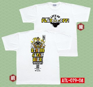 <img class='new_mark_img1' src='https://img.shop-pro.jp/img/new/icons33.gif' style='border:none;display:inline;margin:0px;padding:0px;width:auto;' />team five Tシャツ ATL-079-08