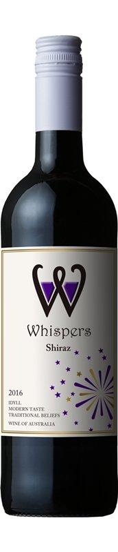 イディル・ワイン ウィスパーズ   シラーズ
