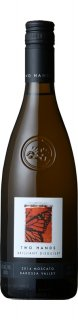 オーストラリア トゥー・ハンズ・ワインズ ブリリアント・ディスガイズ モスカート   500ml