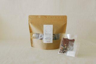 にじいろ酵素玄米ミックス  (自然栽培・無農薬) 3合用