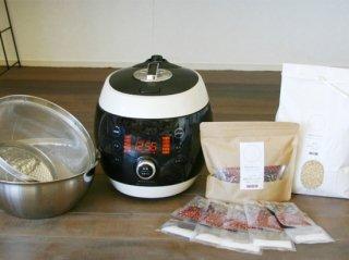 酵素玄米Laboスタートセット