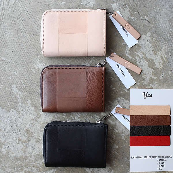 *受注生産*yes / SUKI-TSUGI WALLET - short - (4色)