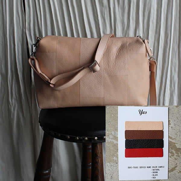 *受注生産*yes / (exclusive order) SUKI-TSUGI BOX SHOULDER BAG -アンティークゴールド(真鍮)パーツ- (4色)